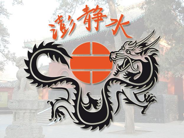 Logo Peng Ying Shui